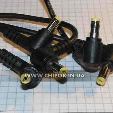 Шнур с разъемом для БП ACER 5.5*1.65mm