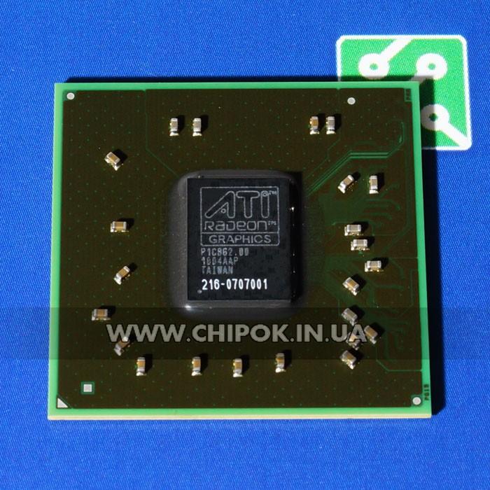 216-0707001 видеочип ATI Mobility Radeon HD3470