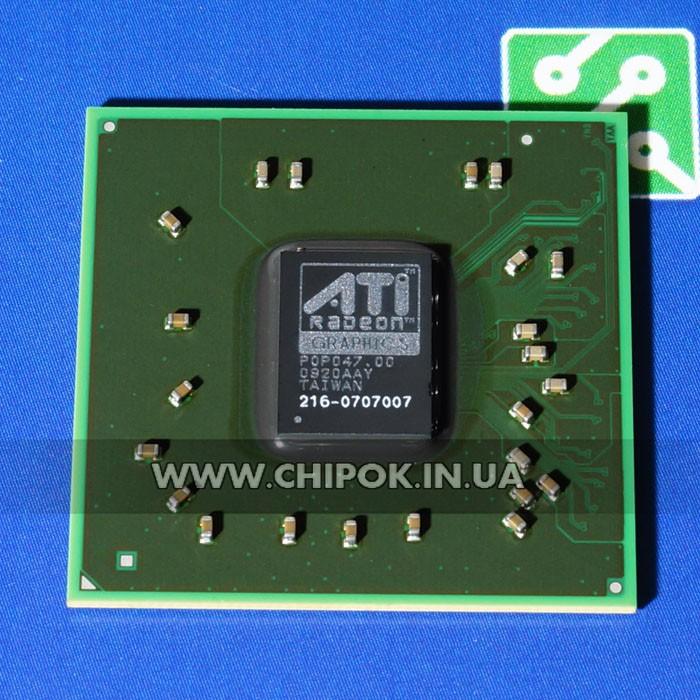 216-0707007 видеочип ATI Mobility Radeon HD3430