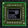 EME300GBB22GV процессор AMD для ноутбука E-300