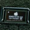 338S1216 контроллер питания для Apple iPhone 5S
