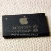 343S0593-A5 контроллер питания для Apple iPad Mini
