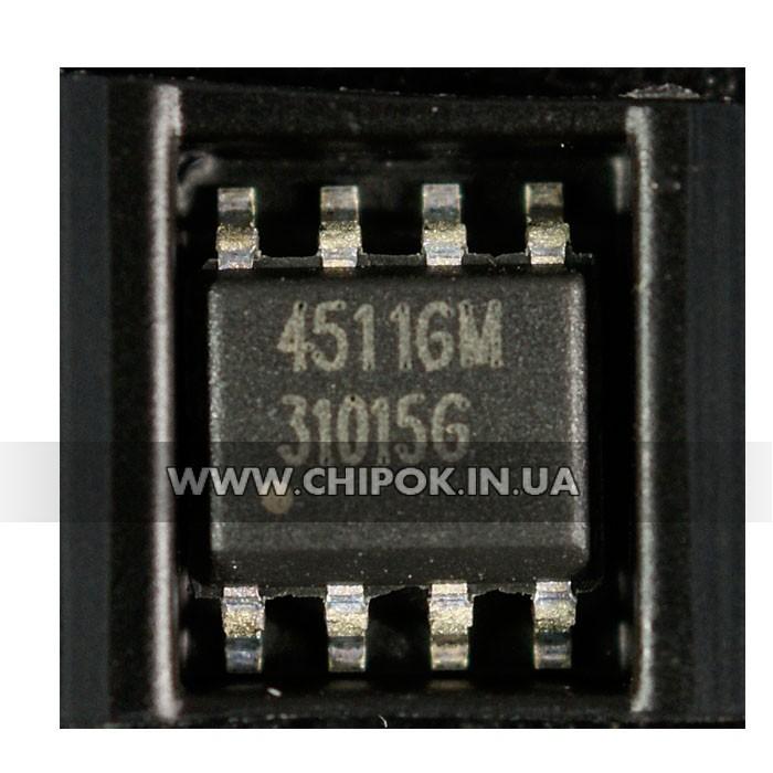 AP4511GM