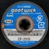 Оплетка GOOTWICK 2515 Japan