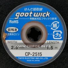 Оплетка GOOTWICK 2515