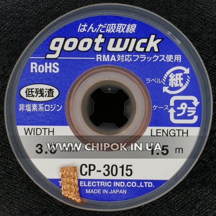 Оплетка GOOTWICK 3015