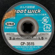 Оплетка GOOTWICK 3515