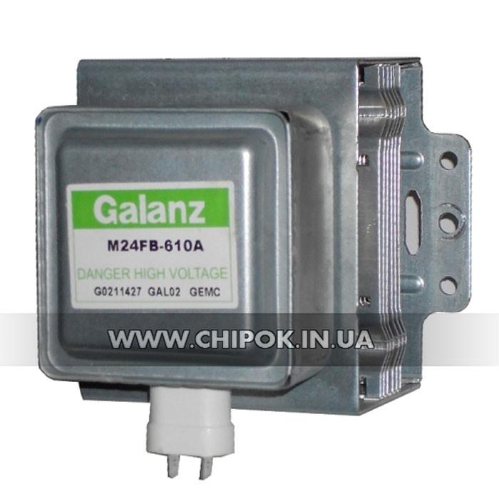 Магнетрон для микроволновой печи Galanz M24FB-610A