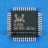 ALC 889