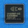 CX20587-11Z