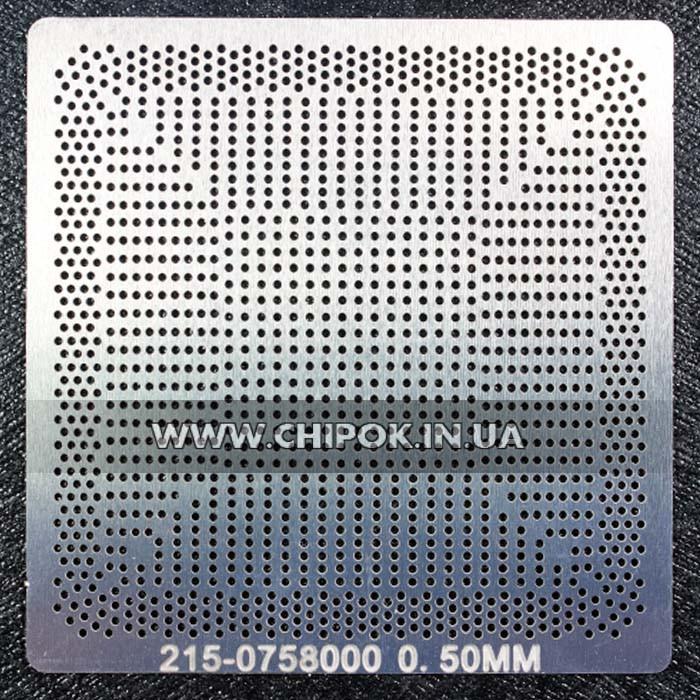 Трафарет ATI 215-0758000 215-0758016 215-0758012 0,5мм