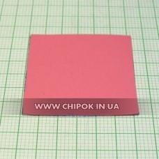 Термопрокладка 30x30x2 розовая